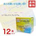 Bột Utsukushido Vitamin C Của Nhật Bản