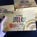 Collagen Hanamai Gold Hộp 60 Gói Nhật Bản
