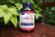 Viên Uống Super Collagen C Neocell Đẹp Da