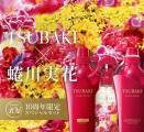 Bộ Dầu Gội Shiseido Tsubaki Kèm Xịt Dưỡng Tóc