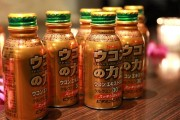 Nước Giải Rượu Tinh Nghệ Ukon No Chikara Nhật Bản