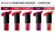 Son Kem Chiffon Painting Rouge