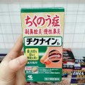 Viên UốngKobayashi Chikunain