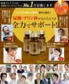 Viên Uống Megumiha Nhật Bản Hỗ Trợ Phòng Và Cải Thiện Gút