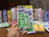 Viên Uống Trắng Da DHC Coix Extract Nhật Bản