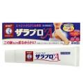 Kem Cải Thiện Viêm Nang Lông Zaraporo Rohto Nhật Bản