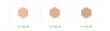 Phấn Phủ Shiseido Integrate Gracy SPF26 Nhật Bản