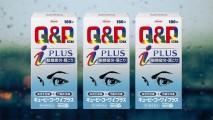 Viên Uống Bổ Mắt Q&P Kowa I Plus Nhật Bản