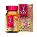 Viên Uống BB Chocola Collagen Của Nhật Bản