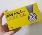 Viên Đặt Trĩ Chữ A Của Nhật Bản