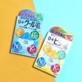 Nước Nhỏ Mắt Rohto Vita 40