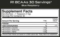Thức Uống Rule 1 R1 BCAA Watermelon Splash
