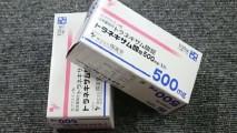 Viên Uống Hỗ Trợ Trị Nám Transino Của Nhật