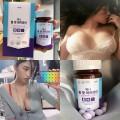 Viên Uống Nở Ngực Genie Boom Fat Yline