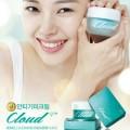 Kem Dưỡng Trắng Da Cloud 9 Whitening Cream Hàn Quốc