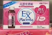Collagen EX Placenta Dạng Nước