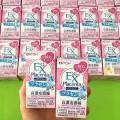 Viên Uống Nhau Thai Cừu EX Placenta Nhật Bản