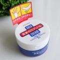 Kem Trị Nứt Gót Chân Shiseido Urea Cream Của Nhật