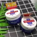 Kem Cải Thiện Nứt Gót Chân Shiseido Urea Cream Nhật Bản