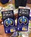 Viên Uống Bổ Phổi Kobayashi Của Nhật Bản