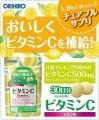 Viên Nhai Hỗ Trợ Bổ Sung Vitamin C 500mg Orihiro
