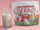 Sữa Hỗ Trợ Tăng Chiều Cao Cho Trẻ Em Asumiru Ichiban Boshi