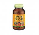 Viên Uống Tinh Chất Nghệ 3 Mùa Orihiro Okinawa Nhật Bản