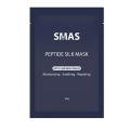 Mặt Nạ Phục Hồi Cấp Ẩm Cao Cấp Smas Peptide Silk Mask