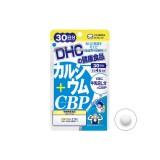 Viên Uống Canxi DHC Nhật bổ sung Calcium + CBP