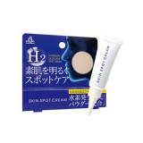 Kem hỗ trợ trị nám H2 Hydrogen Skincare Spot Cream 10g