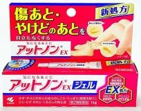Kem cải thiện sẹo Kobayashi của Nhật