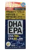 Viên uống bổ não DHA EPA Orihiro Nhật Bản