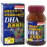 Viên uống bổ não DHA 1000mg ITOH Nhật Bản