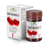Vitamin E Đỏ Của Nga Mirrolla 270mg Mẫu Mới hộp 30 viên