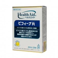 Men Vi Sinh Bifina Nhật Bản, hộp 20 gói