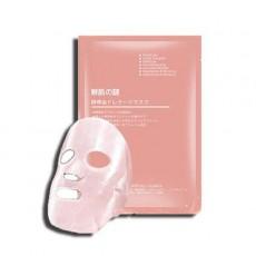 Mặt nạ nhau thai cuống rốn Nhật Bản Rwine Beauty Stem Cell Placenta