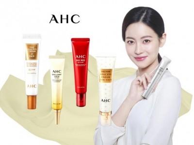 [Review] Kem mắt AHC có tốt không? Kem mắt AHC có mấy loại?