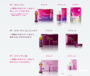 Collagen Shiseido có tốt không? Top 5 sản phẩm được các chuyên gia khuyên dùng
