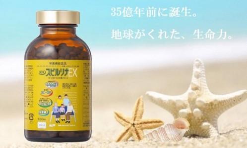 Tảo vàng Nhật có tác dụng gì? Uống tảo vàng Nhật Bản có tốt không?