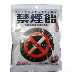 Kẹo hỗ trợ cai thuốc lá Nhật Bản