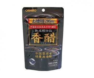 Viên giấm đen hỗ trợ giảm cân Orihiro Nhật Bản
