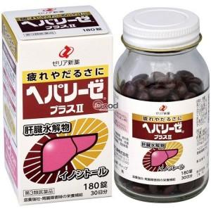 Viên uống bổ gan Liver Hydrolysaten Nhật Bản