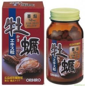 Tinh chất hàu tươi Nhật Bản Orihiro