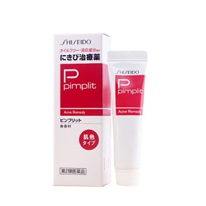Kem hỗ trợ cải thiện mụn Shiseido Pimplit Nhật Bản