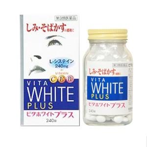 Viên uống Vita White Plus 240 viên hỗ trợ trắng da, cải thiện nám