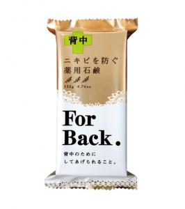 Xà phòng cải thiện mụn lưng For Back Medicated Nhật Bản