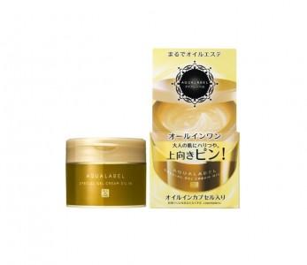 Kem dưỡng da Shiseido Aqualabel màu vàng