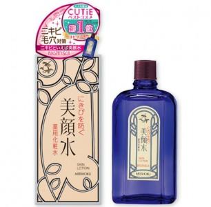 Meishoku Bigansui Medicated Skin Lotion Nước Hoa Hồng Cải Thiện Mụn