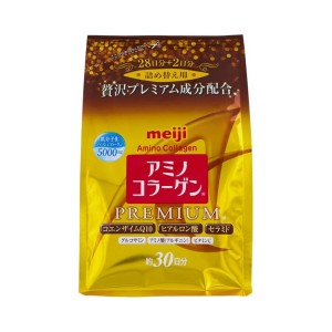 Bột Collagen Meiji Premium 5000mg