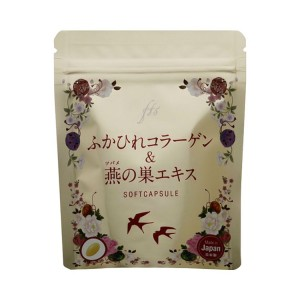 viên uống Collagen tươi Nhật Bản Soft Capsule